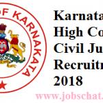 Karnataka High Court Recruitment 2018 | Apply 30 District Judges(Backlog Vacancies) Jobs @ karnatakajudiciary.kar.nic.in