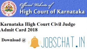 KHC Civil Judge Admit Card