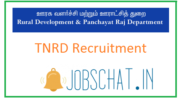 TNRD Recruitment