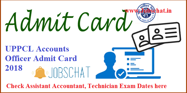 UPPCL Accounts Officer Admit Card