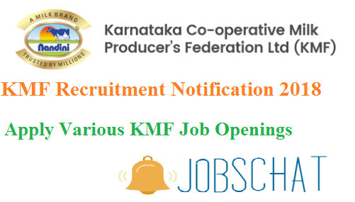 KMF Recruitment Notification