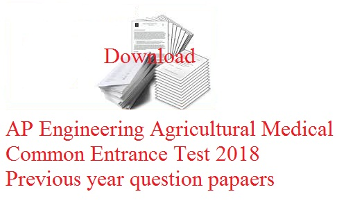 AP EAMCET Previous Papers 2018