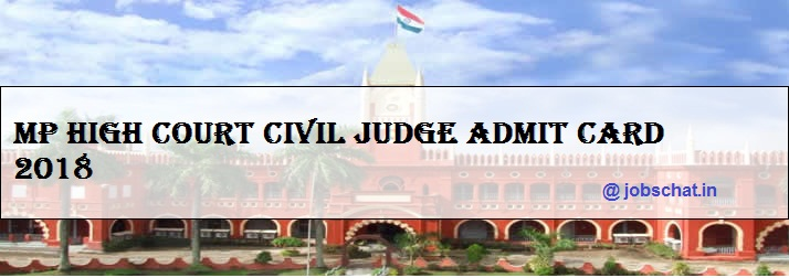 MP High Court Civil Judge Admit Card 2018