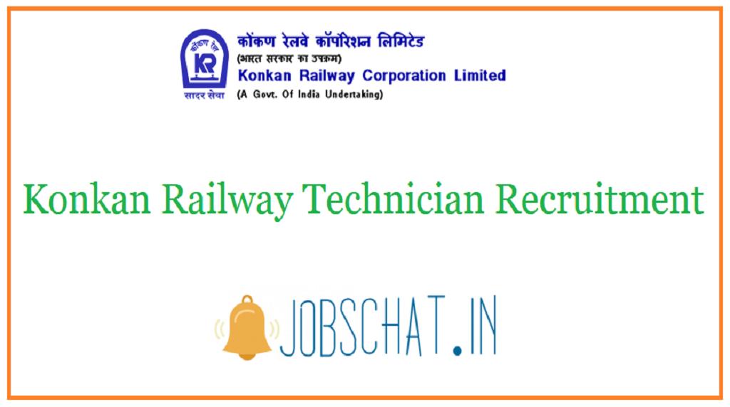 Konkan Railway Technician Recruitment