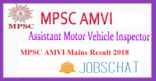 MPSC AMVI Result