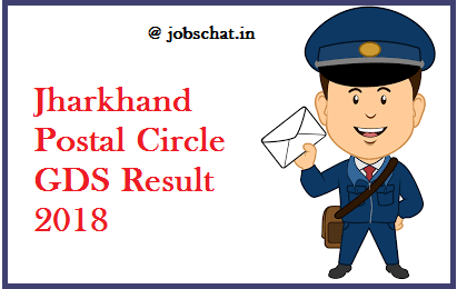 Jharkhand Postal Circle GDS Results