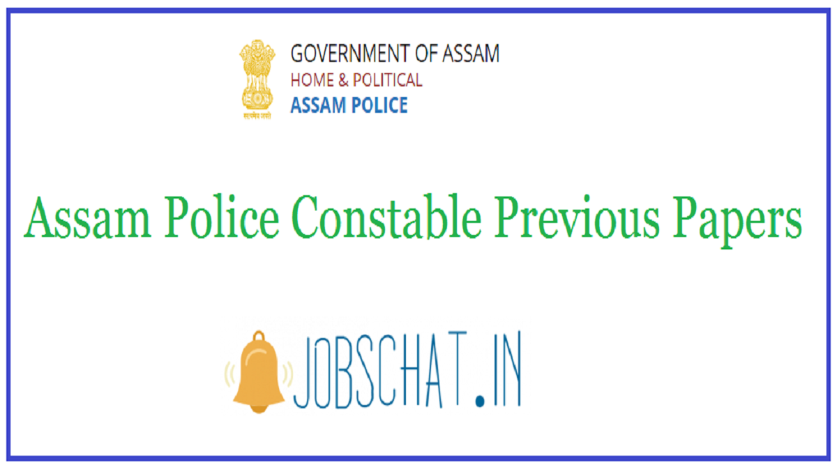 Assam Police Constable Previous Papers