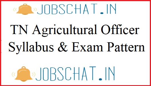 TNPSC Agricultural Officer Syllabus