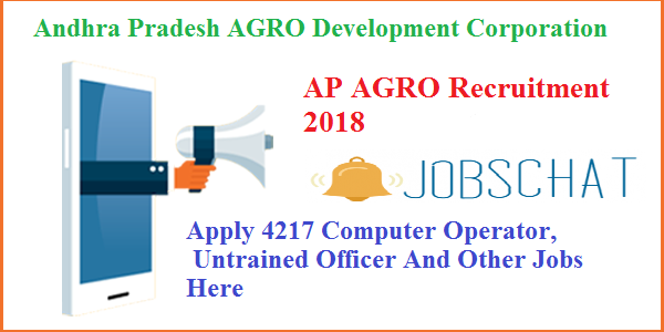AP AGRO Recruitment