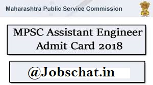 MPSC Engineering Service Admit Card