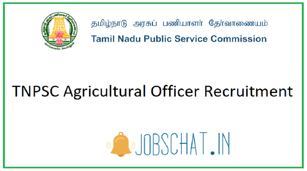 TNPSC Agricultural Officer Recruitment