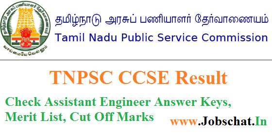 TNPSC CESE Result