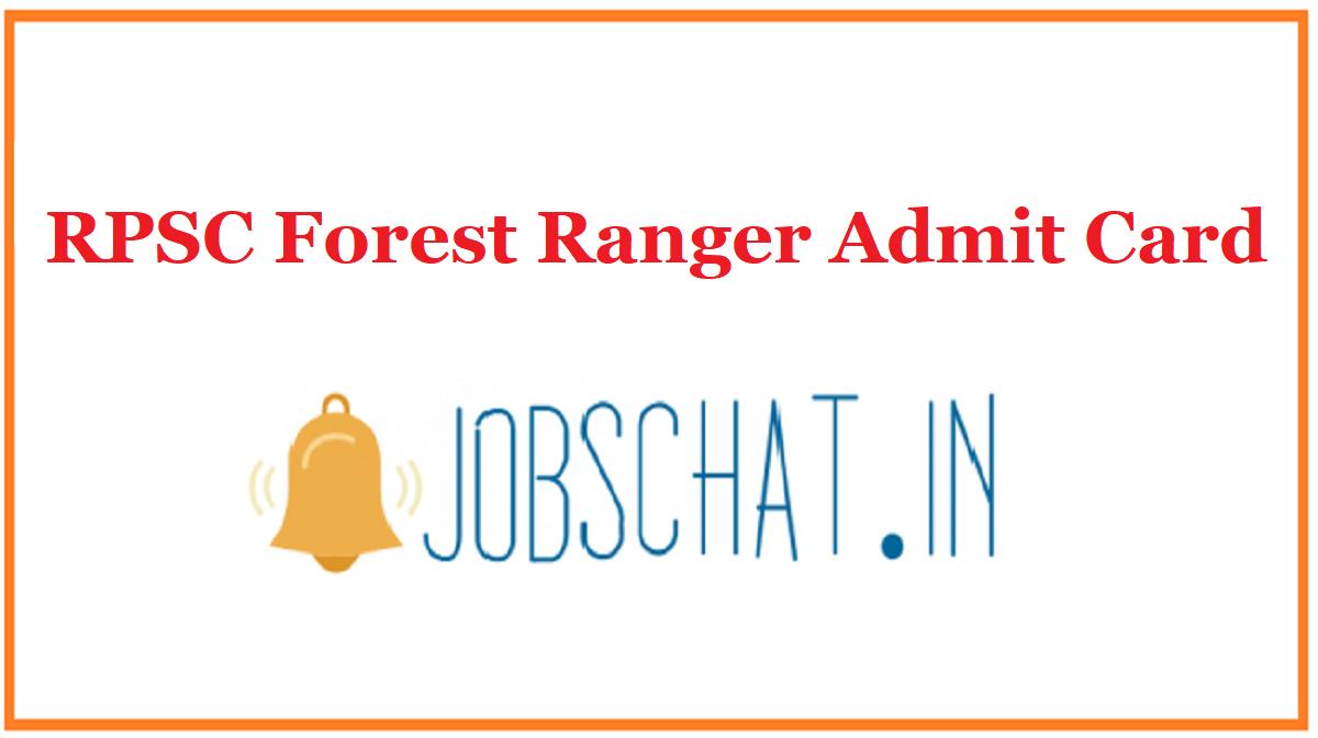 RPSC Forest Ranger Admit Card