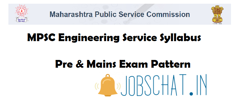 MPSC Engineering Service Syllabus