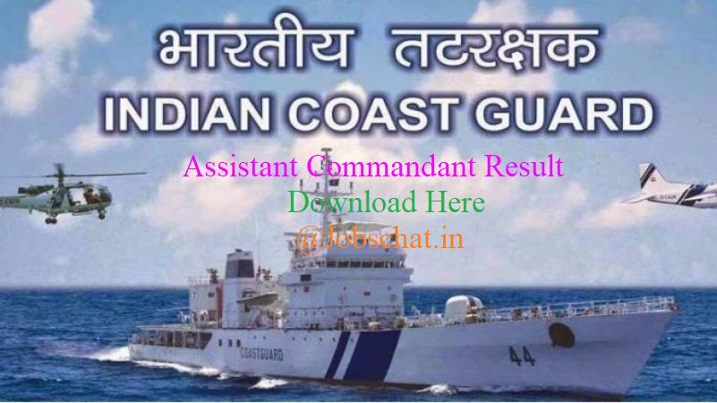ICG Assistant Commandant Result