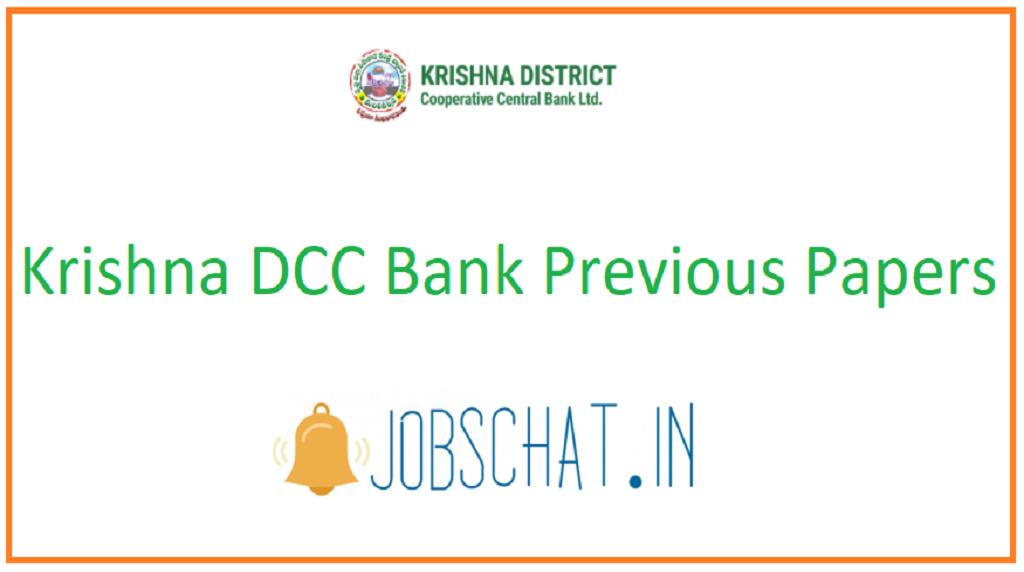 Krishna DCC Bank Previous Papers
