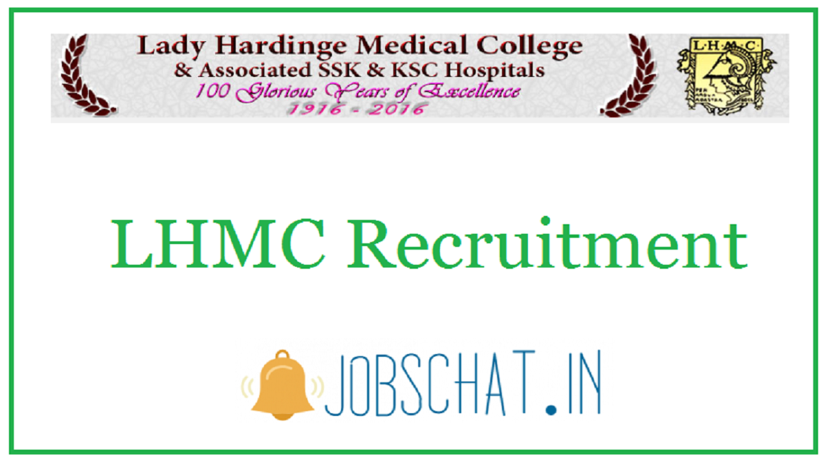 LHMC Recruitment