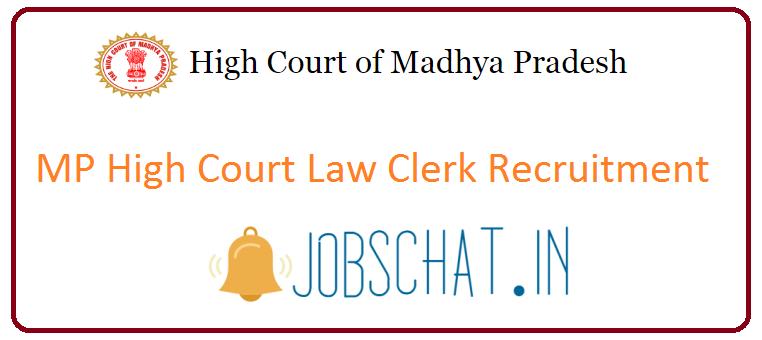 MP High Court Law Clerk Recruitment