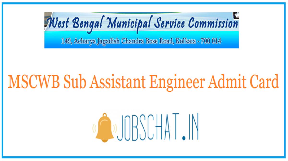 MSCWB Sub Assistant Engineer Admit Card