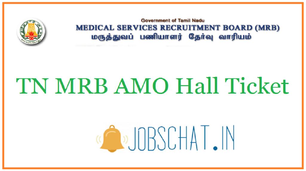 TN MRB AMO Hall Ticket