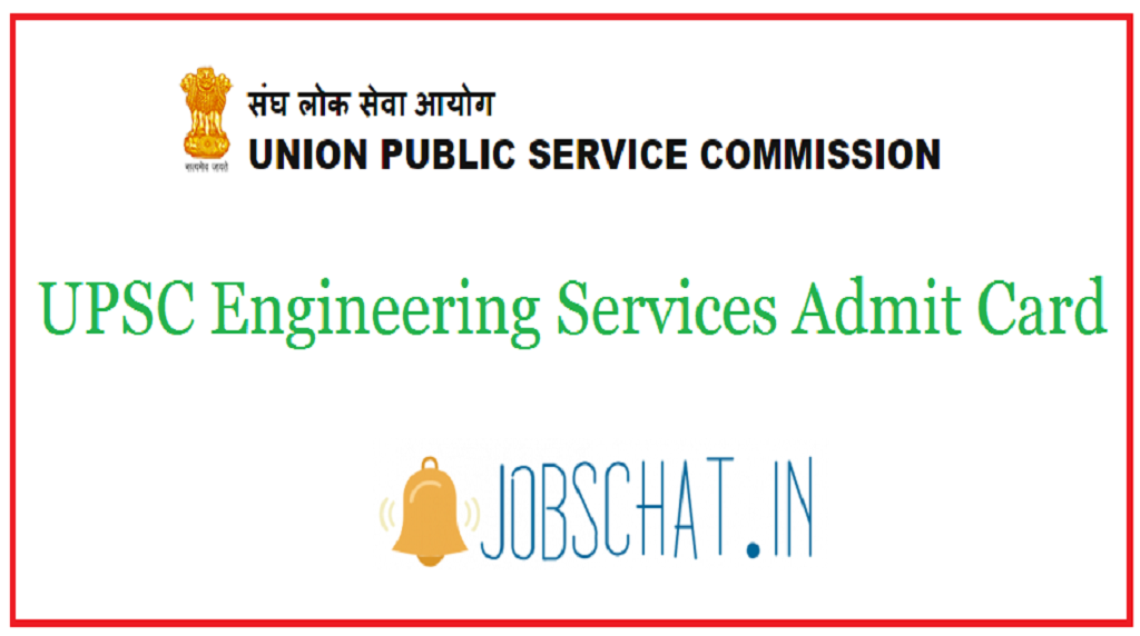 UPSC Engineering Services Admit Card