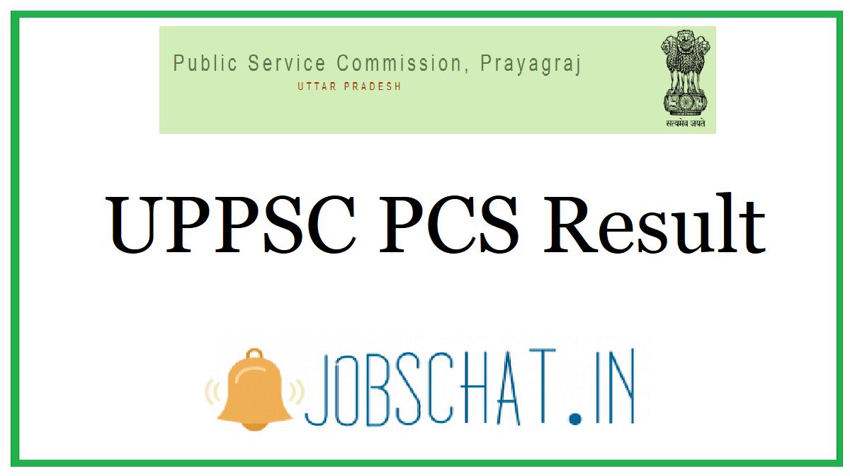 UPPSC PCS Result