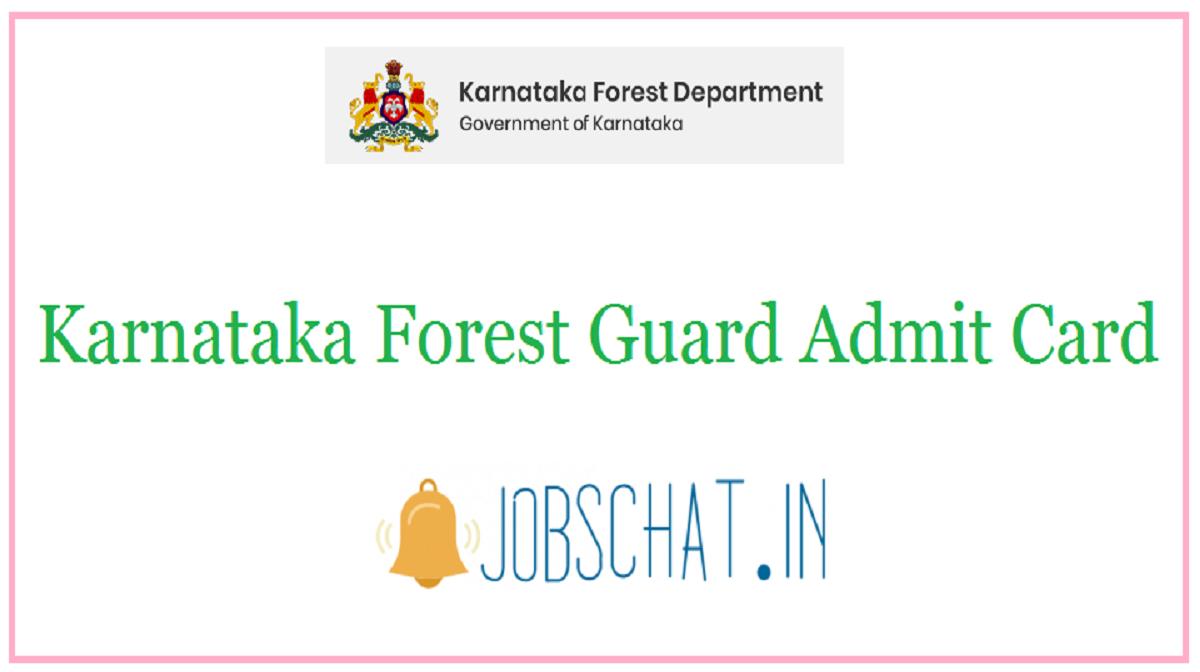 Karnataka Forest Guard Admit Card