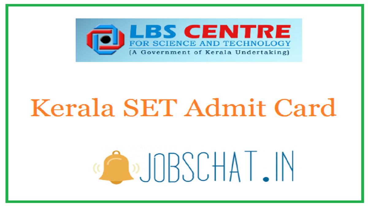 Kerala SET Admit Card