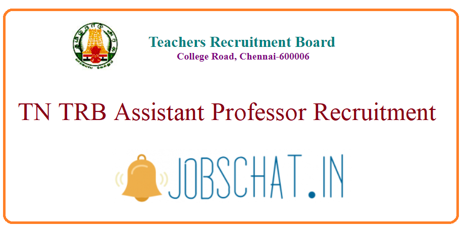 TN TRB Assistant Professor Recruitment