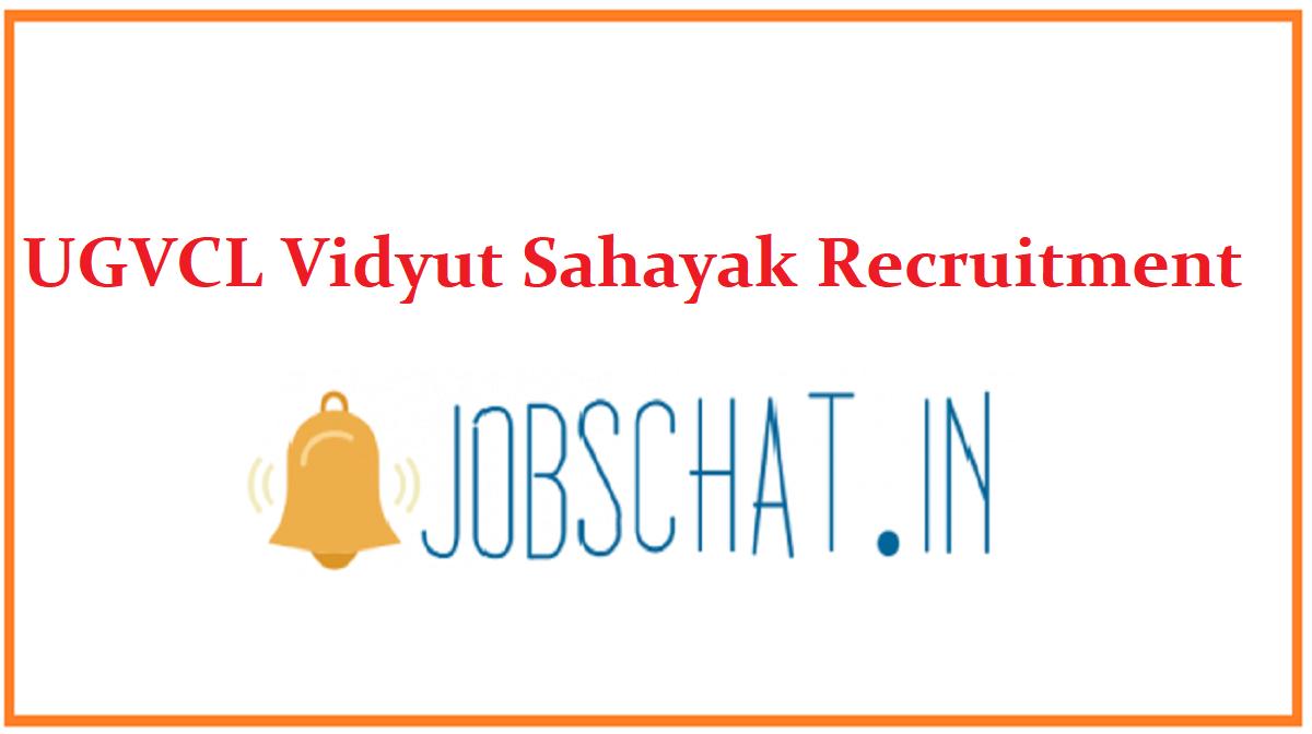 UGVCL Vidyut Sahayak Recruitment