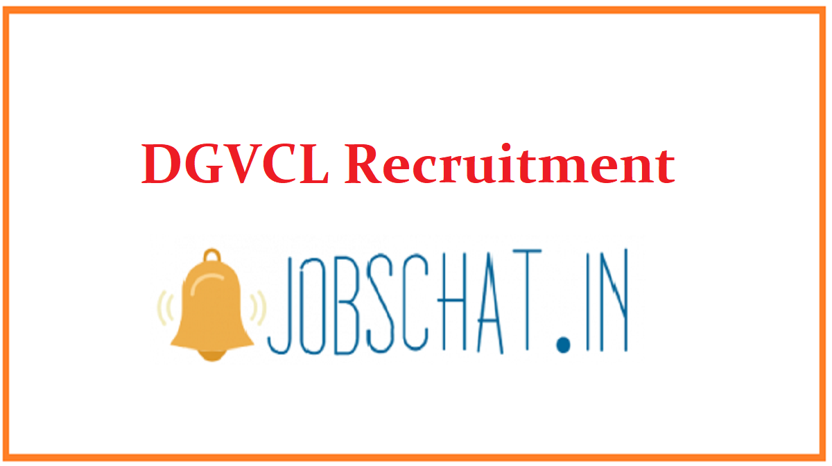 DGVCL Recruitment