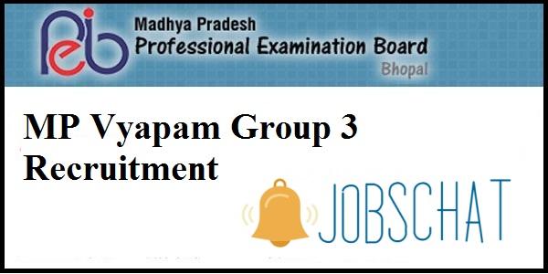 MP Vyapam Sub Engineer Recruitment