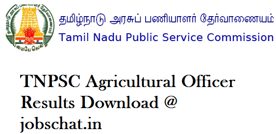 TNPSC Agricultural Officer Results