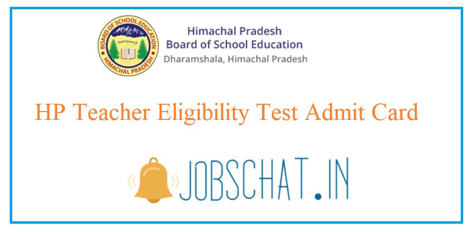 HP Teacher Eligibility Test Admit Card