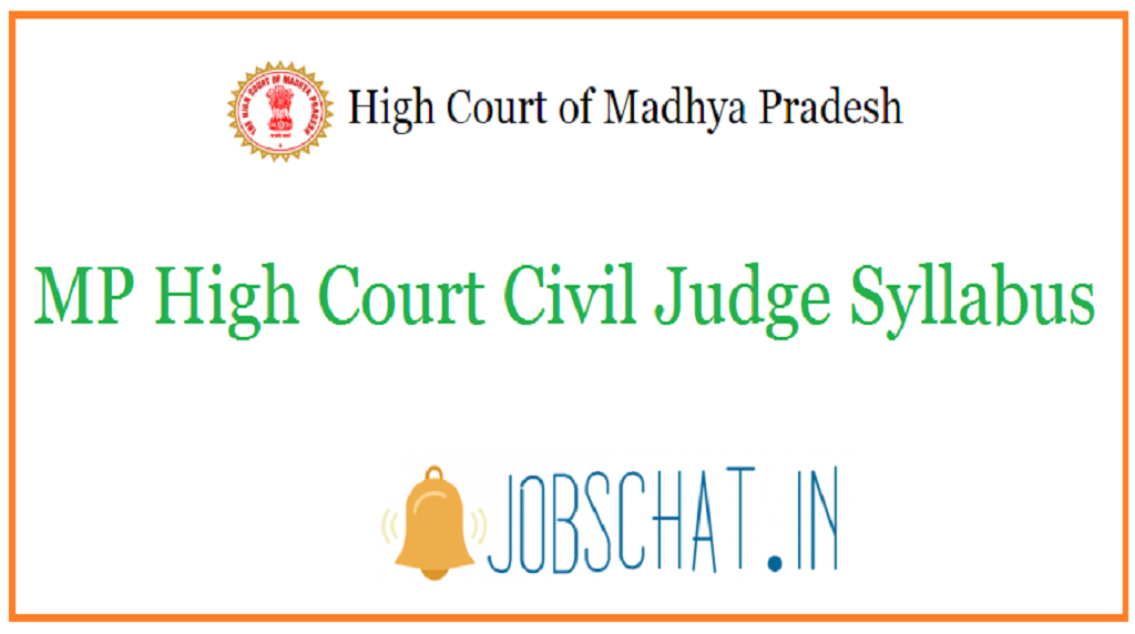 MP High Court Civil Judge Syllabus
