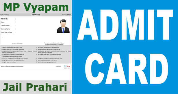 MP Vyapam Jail Prahari Admit Card