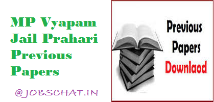 MP Vyapam Jail Prahari Previous Papers