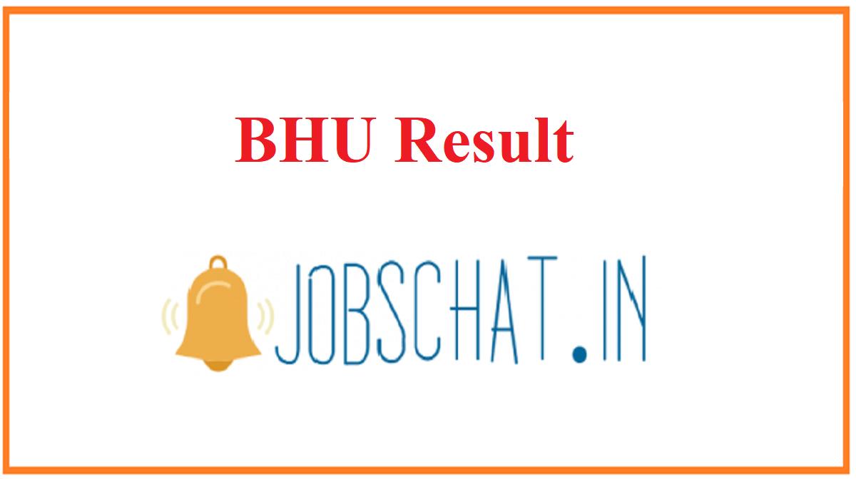 BHU Result