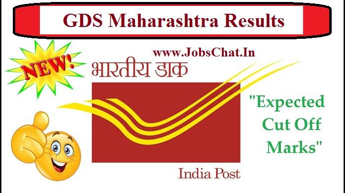 GDS Maharashtra Result