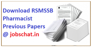 RSMSSB Pharmacist Previous Papers