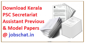 Kerala PSC Secretariat Assistant Previous Papers
