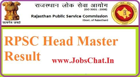 RPSC Head Master Result
