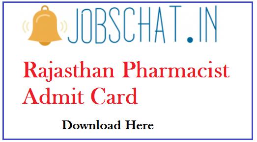 Rajasthan Pharmacist Admit Card