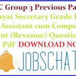 APPSC Group 3 Previous Papers | Download Panchayat Secretary Grade IV, Junior Assistant cum Computer Assistant (Revenue) Question Papers Pdf @ www.psc.ap.gov.in