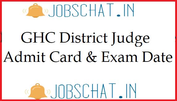 Gujarat High Court District judge Admit Card