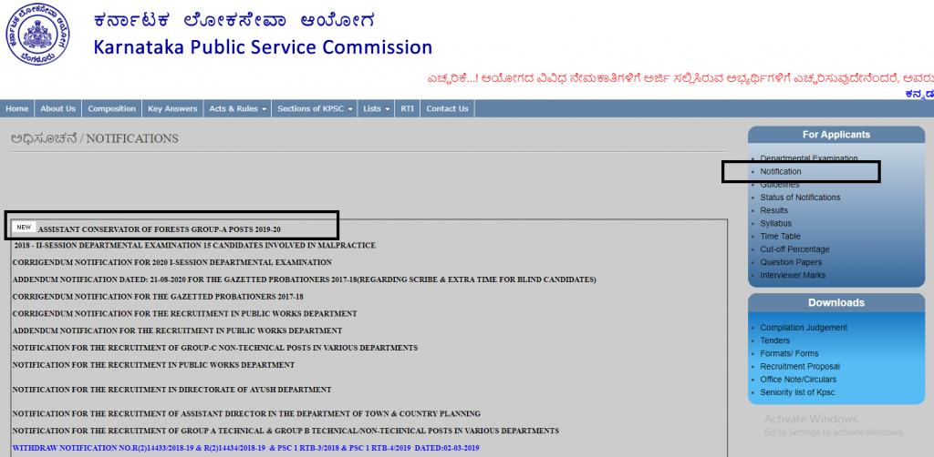 KPSC ACF Notification