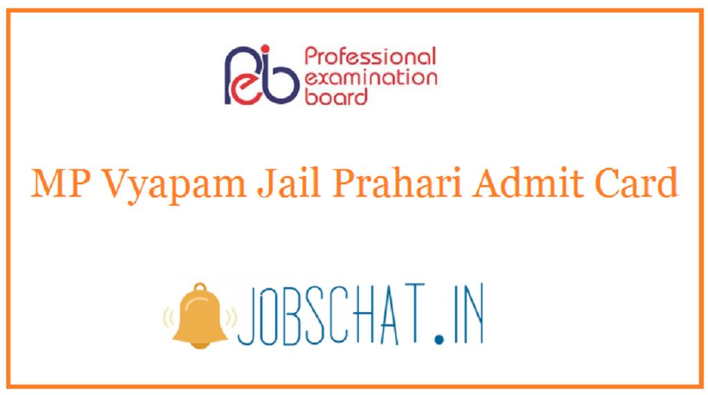 MP Vyapam Jail Prahari Admit Card