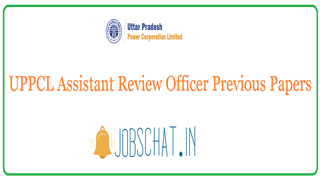 UPPCL Assistant Review Officer Previous Papers