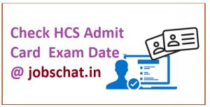 Haryana Civil Service Admit Card