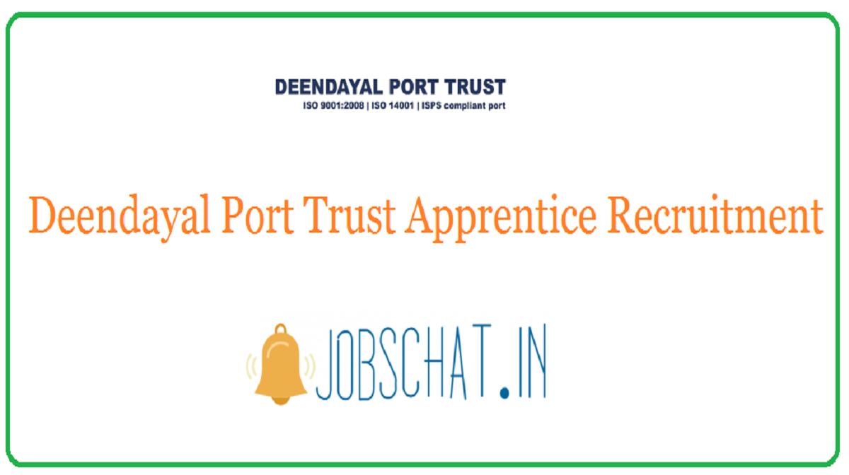 Deendayal Port Trust Apprentice Recruitment